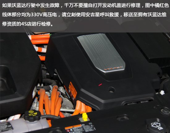 最大功率111kW最大扭矩370Nm,而另一个发动发电机能输出55kW的