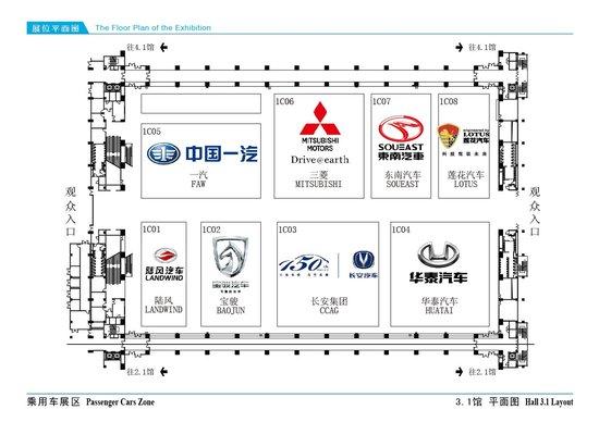 2012广州车展场馆图揭晓 重磅新车观展指南