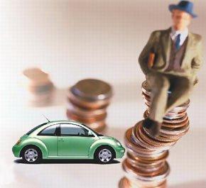汽车消费贷款利率大幅上浮