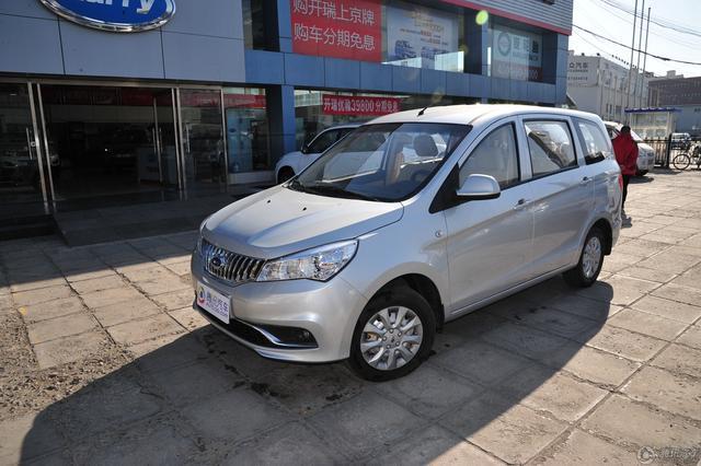 开瑞K50新增入门自动挡车型 售5.98万
