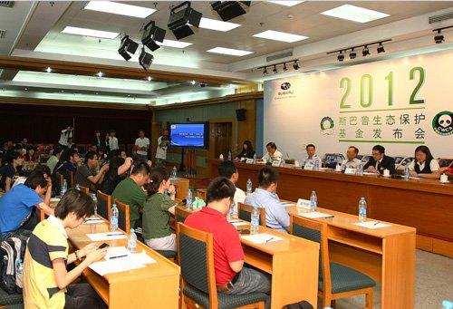 2012年斯巴鲁生态保护基金发布会在京举行