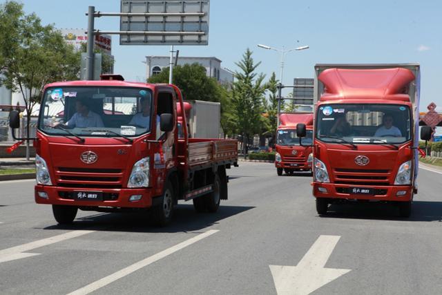 一汽通用车解放轻卡节油环保中国行绝杀京津冀
