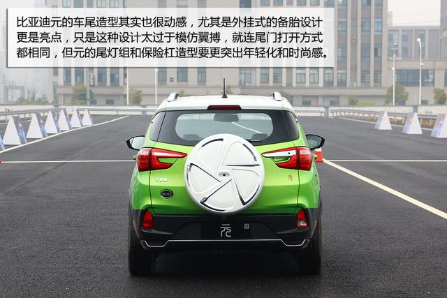 [新车实拍]比亚迪元实拍 四驱混动小型SUV