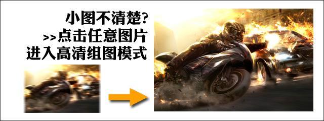 [新车实拍]东风标致2008实拍 浓缩的精华