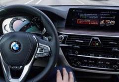 宝马启用新研发园区 专注于自动驾驶技术研发