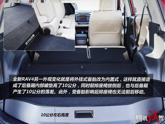 两车的后备箱内部都相当规整且后排座椅皆能按比例放倒,只不过奇骏的
