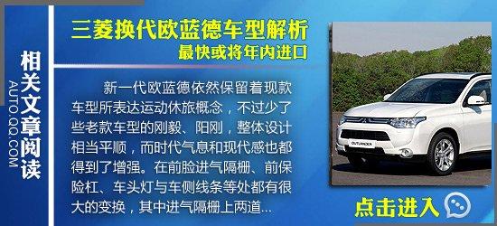 [海外谍报]三菱改款ASX劲炫曝光 或将国产