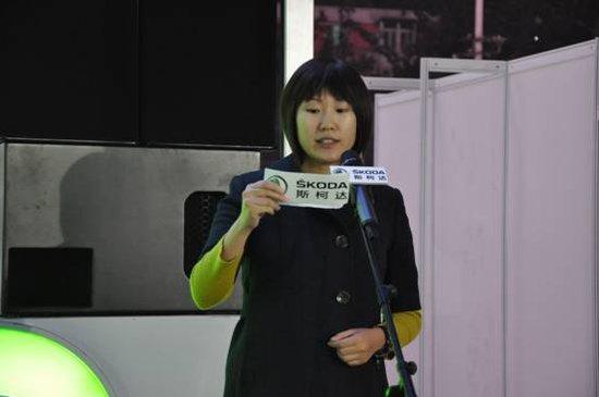 """2011年10月21日,在北京世贸天街的户外广场举举行了上海大众斯柯达新Fabia晶锐""""硬更IN""""大型上市路演活动。延续晶锐一贯的""""硬派时尚""""风格,活动现场将围绕音乐、运动、个性改装等时尚元素,营造成一个""""又硬又型""""的时尚派对,形象化展示新Fabia晶锐极其所倡导的""""硬更IN""""的品牌理念和生活。"""