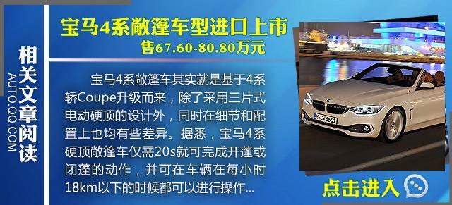 [海外车讯]全新一代宝马X1确定2015年推出