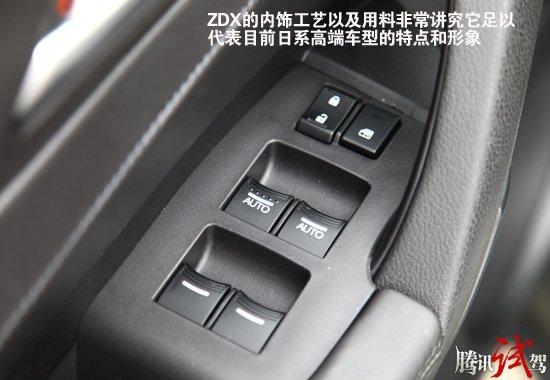 腾讯试驾讴歌ZDX 豪华品味有所不同