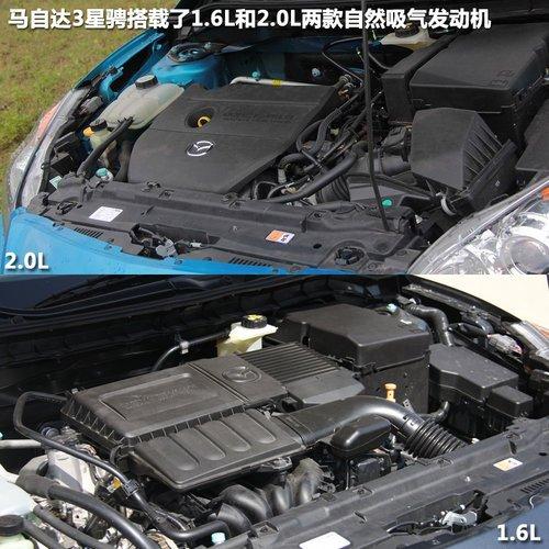 Mazda3星骋配置曝光 首批或推5款车型