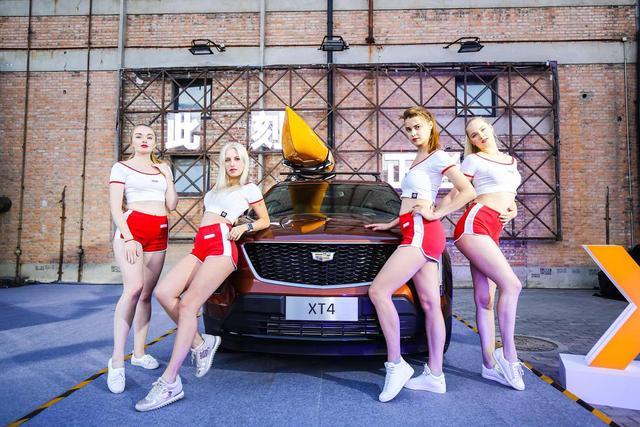 新豪华运动SUV凯迪拉克XT4北京超燃上市
