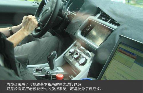 路虎全新揽胜运动版配9AT 纽约车展首发