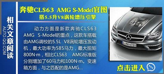 [新车发布]奔驰C63 AMG Edition 507官方图