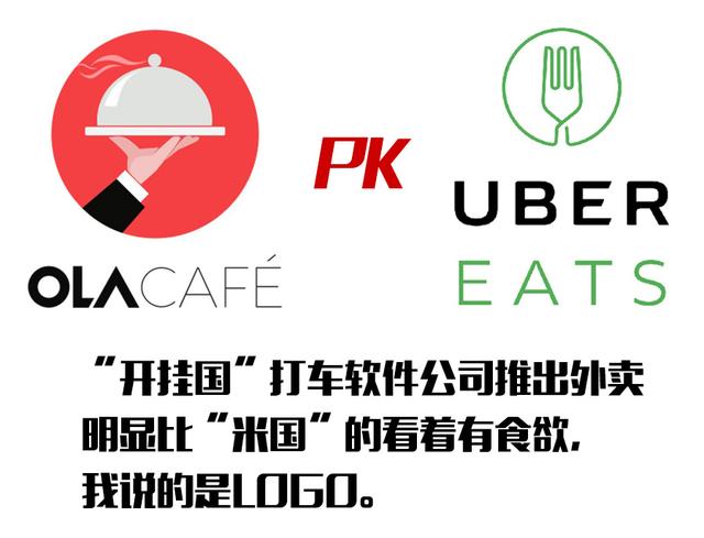 短路三分钟   滴滴、Uber集体转战外卖  民以食为天才是真理?