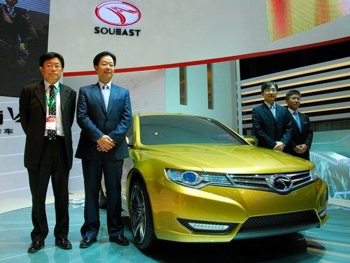 安全科技环保全面超越 东南汽车亮相车展