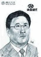 北京现代李峰