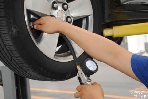 春节期间开车远行 新手司机要提前做好哪些功课