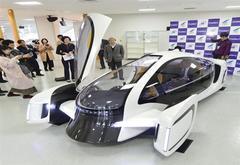 新型轻巧电动车亮相日本 车身采用聚合物打造