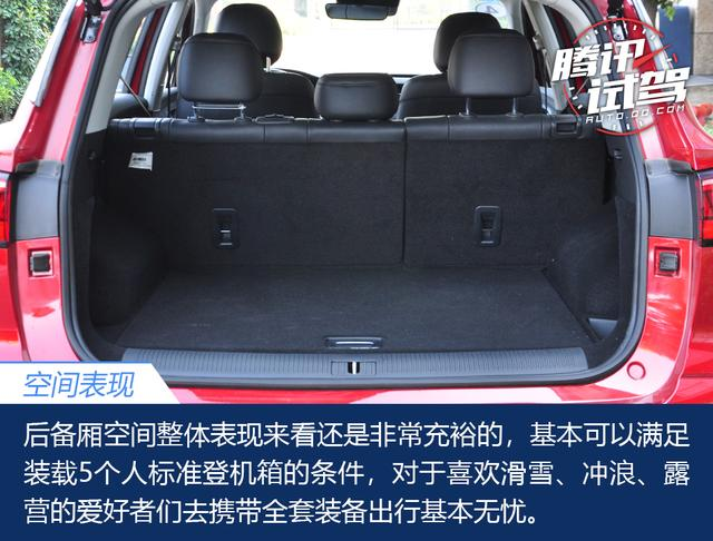 智慧与科技的又一次升华 试驾体验荣威RX5 MAX