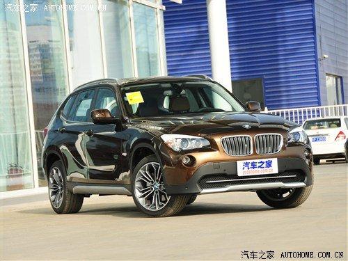 华晨宝马X1现车到店 全系车型均接受预订