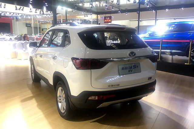 北汽幻速C60轿跑SUV首发 多款新车规划曝光