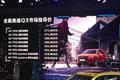 推40 TFSI时尚致雅型/动感型 全新奥迪Q3购车手册