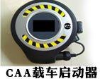AS1000 - Auto starter CAA logo.jpg