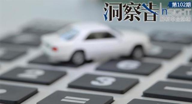 《洞察者》宝骏能激活小型车这个已被遗忘的市场吗?
