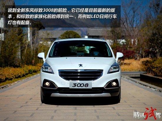 近日,东风标致汽车旗下紧凑级SUV车型3008正式上市销售,其售价区间为15