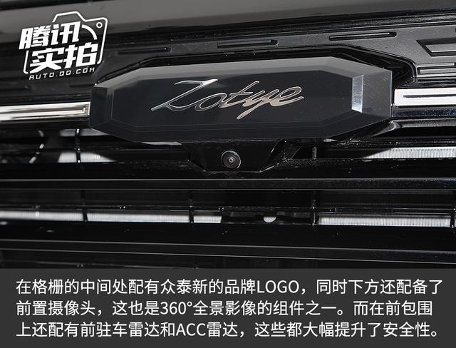 原创设计有惊喜 众泰T500紧凑级SUV实拍