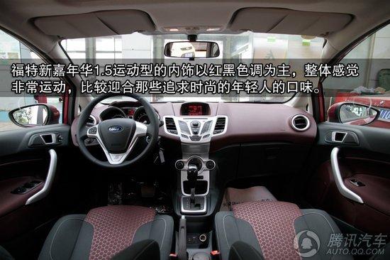 四款8-12万高品质两厢车推荐 普通青年之选