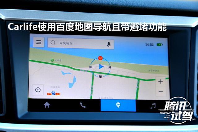 试驾北京现代悦纳 除了代步 你还能得到更多