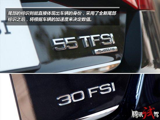 腾讯试驾奥迪A8L/奥迪S8 组建豪华舰队