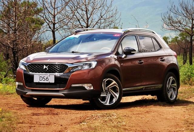 """雪铁龙注册""""C4-XR""""商标 或为全新紧凑SUV"""