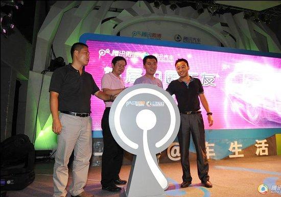 腾讯汽车将打造中国最大的车友微博社区