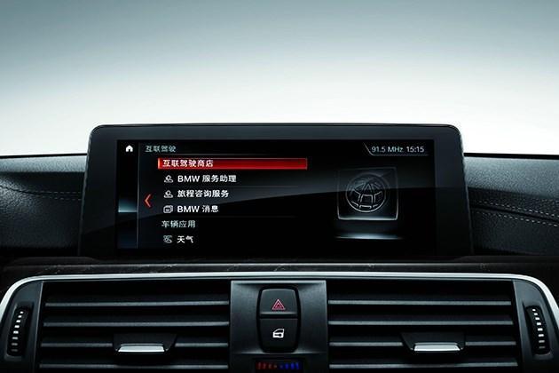 2019款宝马3系GT正式上市 售36.98-46.98万元