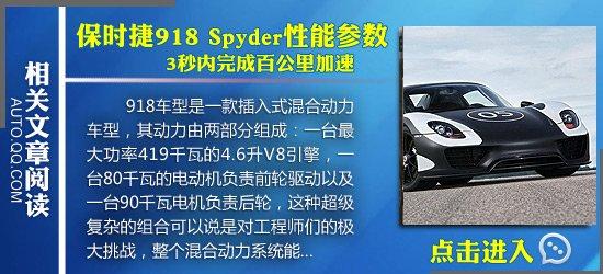 [海外车讯]保时捷推911 Club Coupe车型