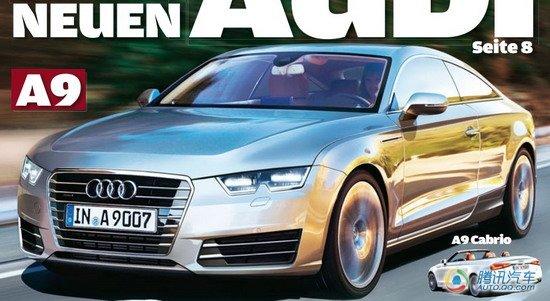 A9/A2/Q1等 奥迪未来三年车型规划全曝光