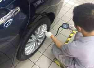 胎压明明够了为何轮胎还是有点瘪 原因原来在这里
