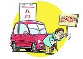 车市淡季来临 各大商家加大促销力度