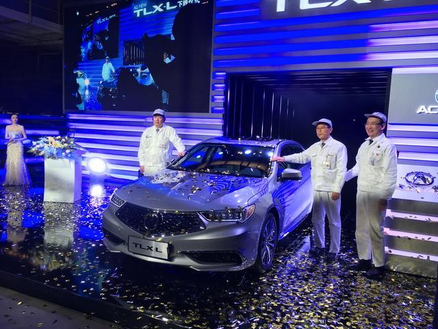 广汽Acura TLX-L公布售价 售27.98-37.98万