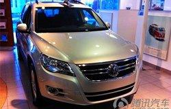 2011款Tiguan 白金色豪华版提车
