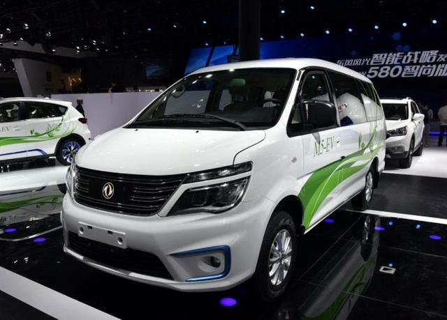 景逸S50 EV/菱智M5 EV 将11月17日上市
