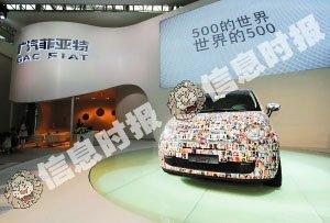 广汽菲亚特500明年入华上市 国产将加长