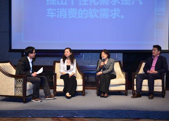 2013主编沙龙议题三:国际车企的中国战略