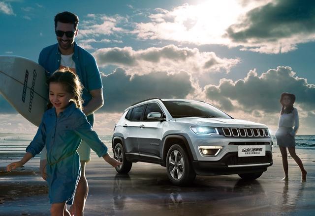国产全新Jeep指南者今晚发布 增1.4发动机高清图片