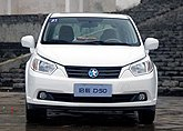 启辰D50_观展指南_2012北京车展