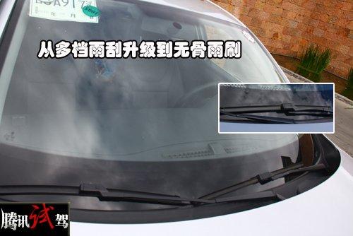重装上阵 腾讯试驾2011年型宝来1.4T+DSG
