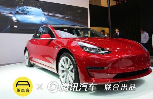 特斯拉Model 3亚洲首秀,官方未透露细节首次曝光